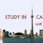 نکاتی دربارهتحصیل در کانادا